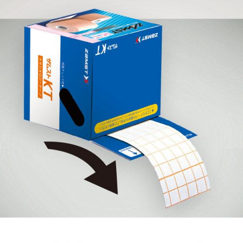 Holder type package