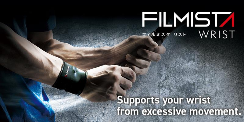 ZAMST Filmista Wrist