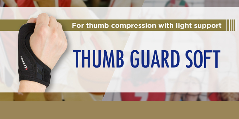 ZAMST Thumb Guard Soft